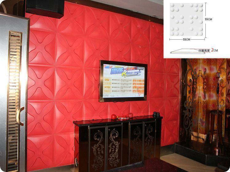 ktv电视背景墙红色