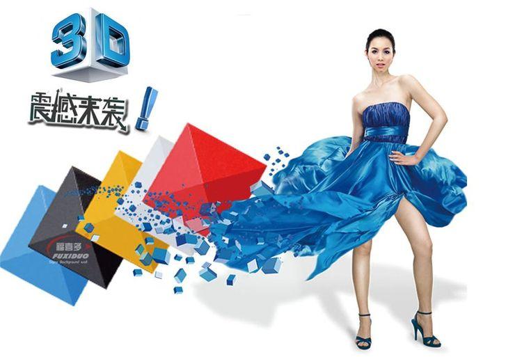 8月3日 今日更新福喜多三维板电子杂志内页效果图