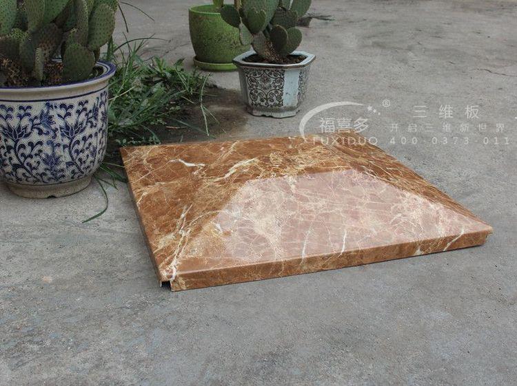 大理石三维板