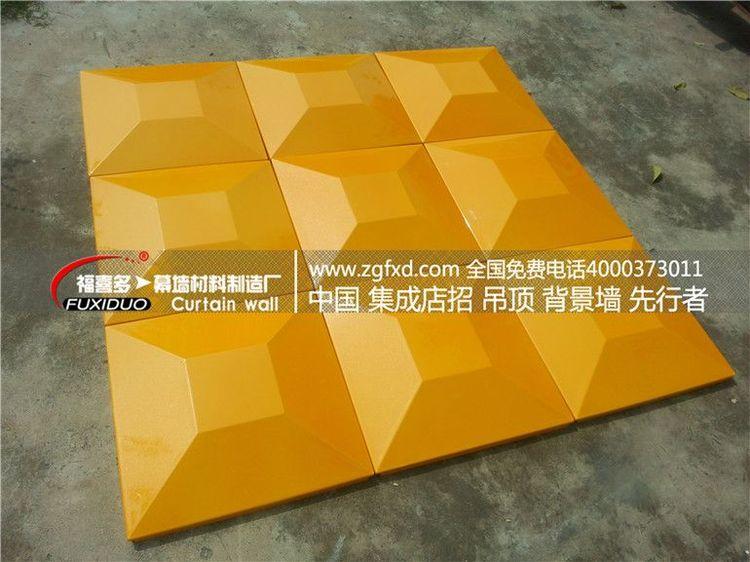 9月21日 今日实拍K-51大规格三维板金色 图