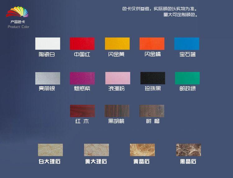 10月9日福喜多三维板最新色卡