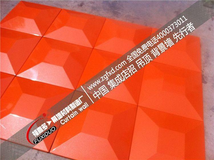 10月9日,全友家私款三维板橙色实拍