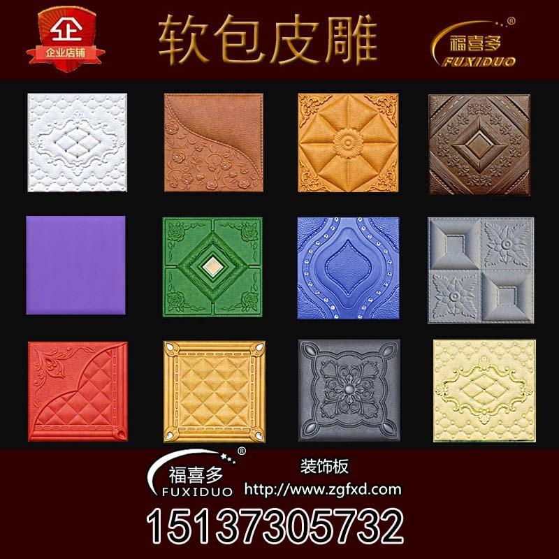 目前市场上经常使用的产品如玻璃,仿古砖等.