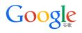 http://www.google.com.hk/