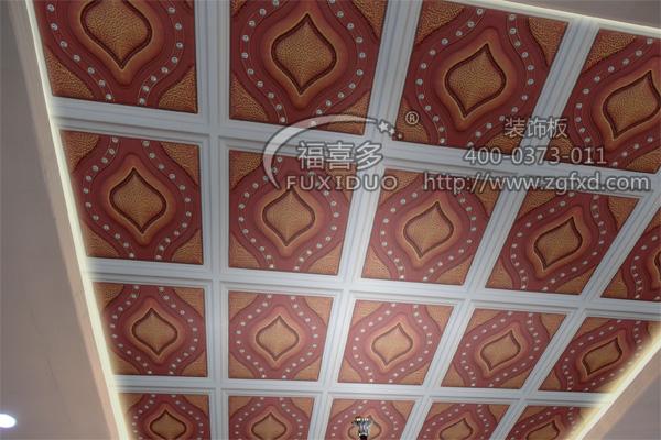 天花板T-909