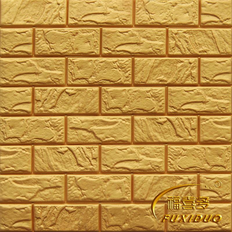 Z-301 595X595MM 弹性砖